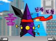 닌자-도청2