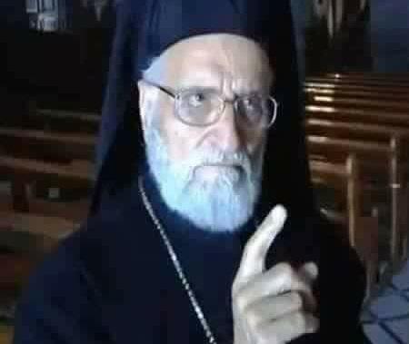 File:Patriarch Michael I.jpg