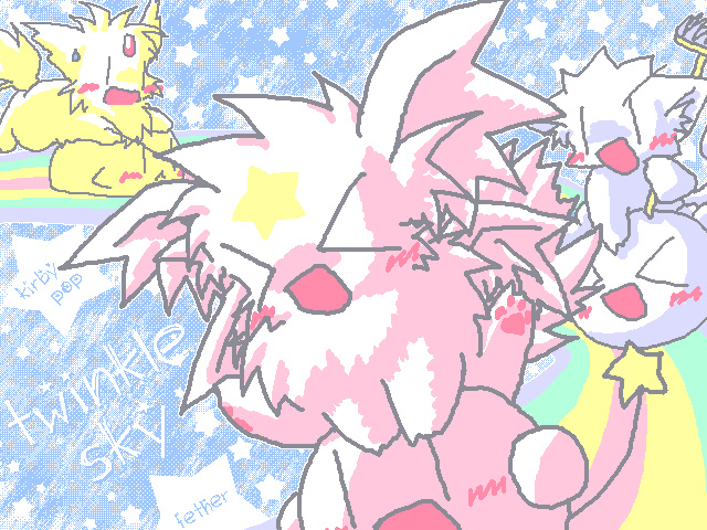 ☆ twinklesky ☆