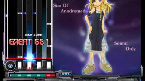 BMS 星の器~STAR OF ANDROMEDA (ANOTHER)