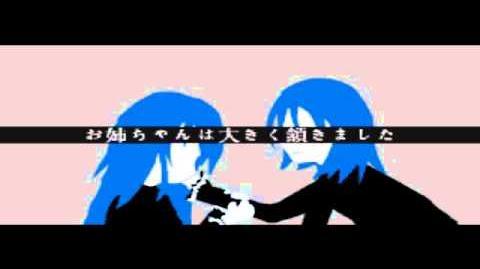 Plastic featサキト - ひつぎとふたご