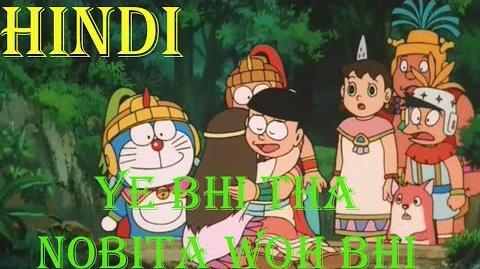 Doraemon in Hindi the movie Ye Bhi Tha Nobita Woh Bhi Tha Nobita - King Of The Sun