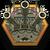 Npc navy boss mission