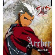 Archer 88