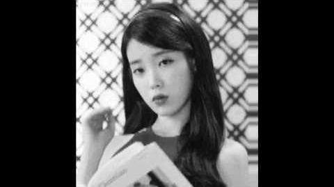 Seo Aria Pity Party (MV)