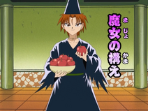 Rice Hajike - Witch Stance