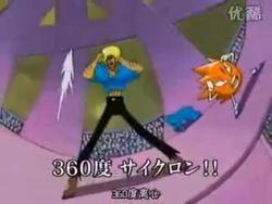 Episode 44 Screenshot