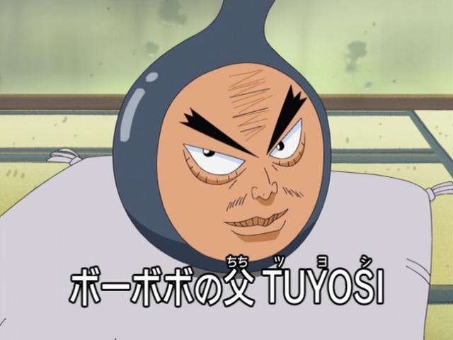 File:Tuyoshi.PNG