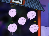 Jelly-Like Phantom Beasts