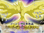 Gorgeous Shinken - Golden Phoenix