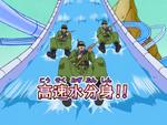 Trap Shinken - High Speed Water Clone