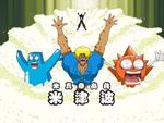 Kome Shinken - Rice Tsunami