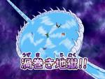 Trap Shinken - Whirlpool Hell