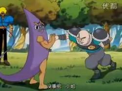 Episode 4 Screenshot