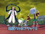 Natsu Shinken - Poison Shaved Ice Attack 1