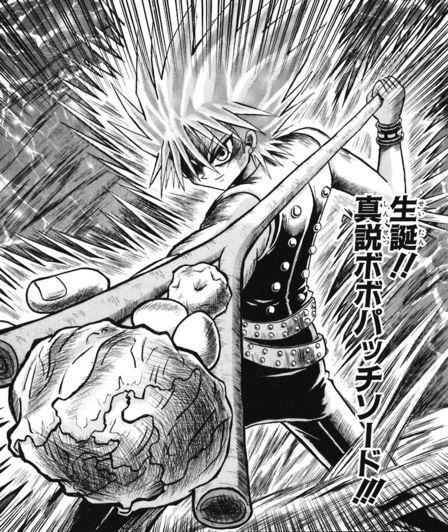Shinsetsu Bobopatch