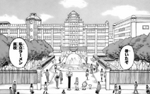 Shibuya - Ramen High School