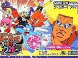 Bobobo-bo Bo-bobo Gag Fusion of the Nine Ultimate Warriors