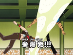 Kome Shinken - Ricesplosion