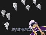 Polygon Shinken - Meteor Polygon