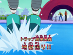 Trap Shinken - Dead Zone Dispatch