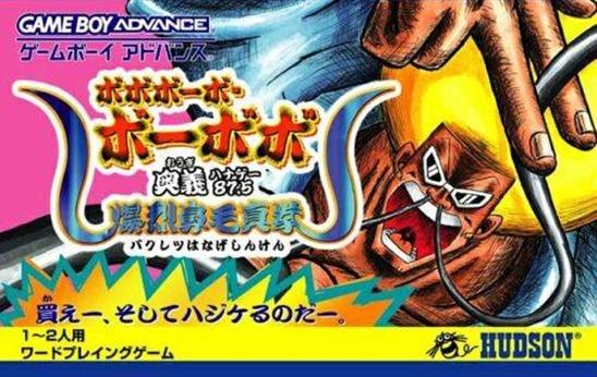 Bobobo Bo Bo Bobo Nosehair Technique Explosive Hanage Shinken