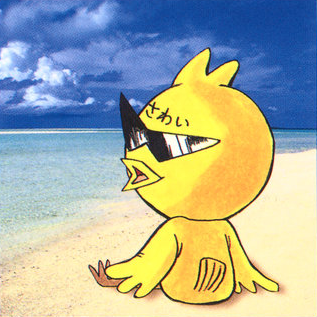 File:Sawai Avatar 4.PNG