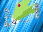 Natsu Shinken - Ice-Cold Ice