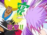 Bakusui Shinken - Sleep Attack