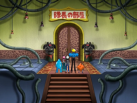 Hajike Block - Block Leader's Room