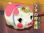 Rice Hajike - Pig Piggy Bank