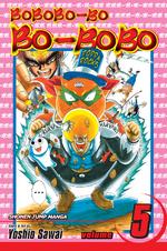 Bo-bobo English Manga Volume 5
