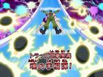 Trap Shinken - Soul Hand Grenade
