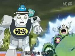 Episode 58 Screenshot