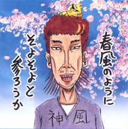 Sawai Avatar 3