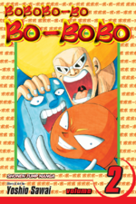Bo-bobo English Manga Volume 2