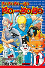 Bo-bobo English Manga Volume 1
