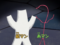 Thread Man & Paper Man