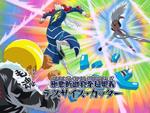 Gokuaku Zanketsu Shinken - Death-Scythe Cutter