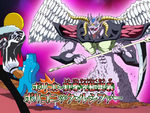 Polygonic Lucifer