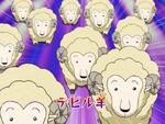 Bakusui Shinken - Devil Sheep