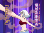 Bakusui Shinken - Sleeping Powder