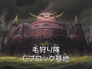 G-Block