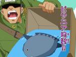 Trap Shinken - Piranha Hell