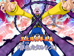 Kurotaiyō Shinken - Sin-Colored Catharsis