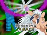 Gokuaku Zanketsu Shinken - Kabosu