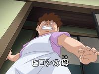 Hiroshi's Mother