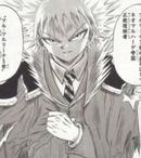 Namero Emperor Mode