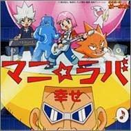 Shiawase CD
