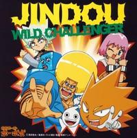 Wild Challenger CD